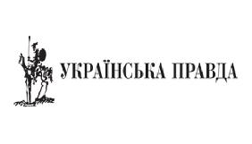 У Росії деякі провайдери блокують «Українську правду»