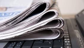 У Запорізькій області депутати звільнили редактора районної газети «Трудова слава»
