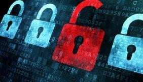 ІнАУ вважає, що рішення РНБО щодо можливого блокування інформації створить політичну цензуру