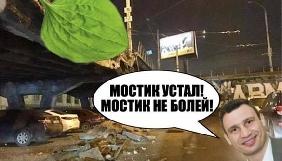 Медийщики обсуждают киевский мост, который устал  и упал