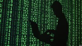 Що означає «Доктрина інформаційної безпеки України»?