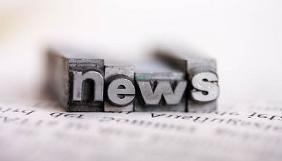 ІМІ: Основним джерелом новин місцевих ЗМІ Півдня і Сходу є офіційні прес-релізи