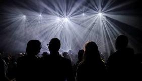 Визначено компанію, яка забезпечить світловим обладнанням «Євробачення-2017»