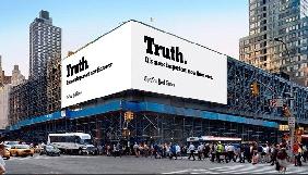 Газета The New York Times опублікувала вірусну рекламу про правду