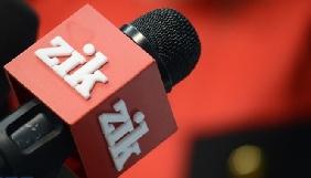 Нападнику на журналістів телеканалу ZIК повідомлено про підозру
