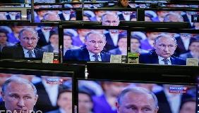 Боротьба з неугодними або з Росією: що стоїть за доктриною інформаційної безпеки