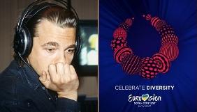 Гендиректора российского «Первого канала» снова попросили бойкотировать Евровидение в Украине