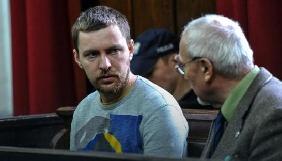 Польща може екстрадувати до США українця, якого звинувачують у піратстві