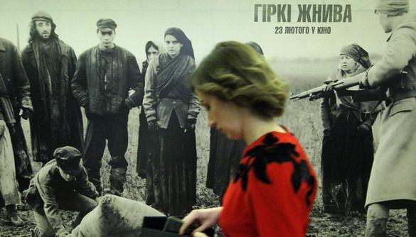 Після старту показу фільм «Гіркі жнива» зайняв друге місце в українському прокаті