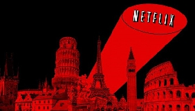Netflix інвестував майже $ 2 млрд у розширення в Європі