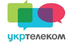 «Укртелеком» припинив надавати послуги зв'язку та інтернет на окупованій частині Донеччини