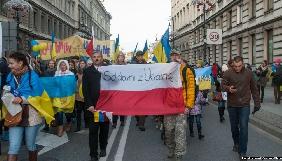 Понад 40% поляків не вірять в об'єктивність інформації польських ЗМІ про ситуацію на сході України