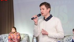 Журналіст Юрій Рибачук став заступником міністра культури