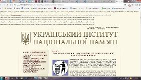 Хакери атакували сайт Інституту національної пам'яті