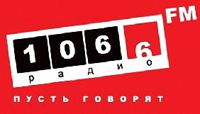 Нацрада оштрафувала одеське радіо «Глас» на 43 тис. грн за недотримання квоти української мови