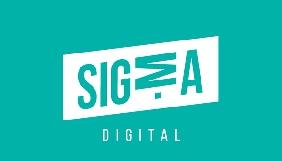 Агентство MediaHead залишає CMS Group  – водночас до холдингу приєднується Sigma Digital