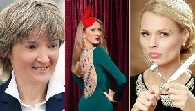 Безлюдную, Осадчую и Мазур назвали самыми успешными женщинами Украины