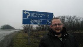 Під час відрядження у зону АТО помер працівник Харківської філії НСТУ Микола Шлапак