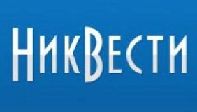 Миколаївське видання «НикВести» планує запустити радіостанцію
