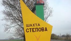 3 березня оголошено днем жалоби за загиблими шахтарями – телеканали і радіо змінюють сітку мовлення