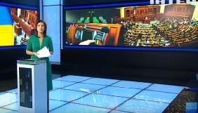 «Інтер» та «Україна» в лютому розганяли тему недієздатності парламенту