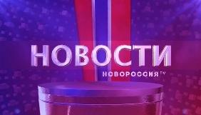 В ОРДО збираються охопити своїм мовленням південну та східну Україну
