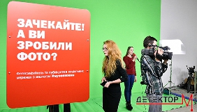 «1+1» открыл свой Музей новостей (ФОТО)