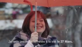 Дівчина з синдромом Дауна стане телеведучою після флешмобу в соцмережах