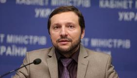 Мінінформполітики передасть на розгляд СБУ і експертної ради перші 20 сайтів антиукраїнського змісту