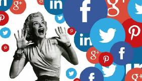 Интернет и социальные медиа создали принципиально однородную коммуникативную среду