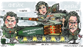 Війна і пропаганда. Як працюють війська інформаційних операцій Росії?