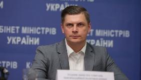 Член Нацсовета по вопросам ТВ и РВ обнаружил, что его объявили в розыск как преступника