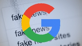 Google звинуватили в розповсюдженні фейків