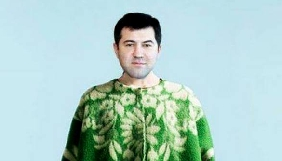 Медийщики собирают деньги на выкуп Насирова и просят вмешаться британскую королеву