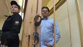Адвокат Сущенка заявляє, що журналісту не передали в СІЗО більшість листів
