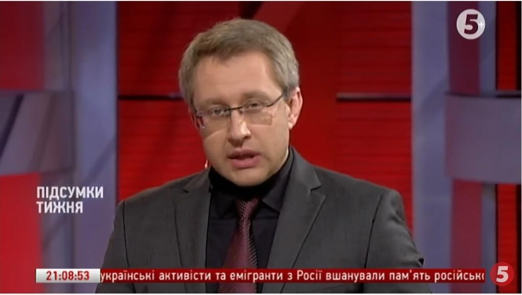На 5-му каналі почали боротьбу з «побутовим сепаратизмом»