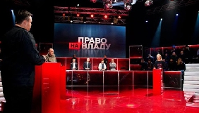 Шоу з talk'ом: Свобода слова, Шустер і Ко. Наскільки неупереджені головні ток-шоу України?