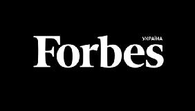 З «Forbes Україна» звільнились головред та частина команди