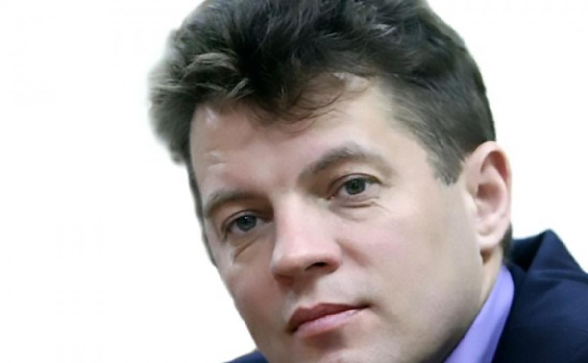 ФСБ прослуховувала Романа Сущенка з 2015 року - адвокат