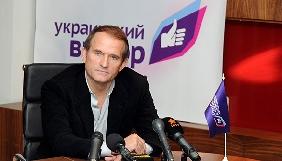 Сайт Медведчука видалив статтю з інформацією про переміщення журналістів в зоні АТО