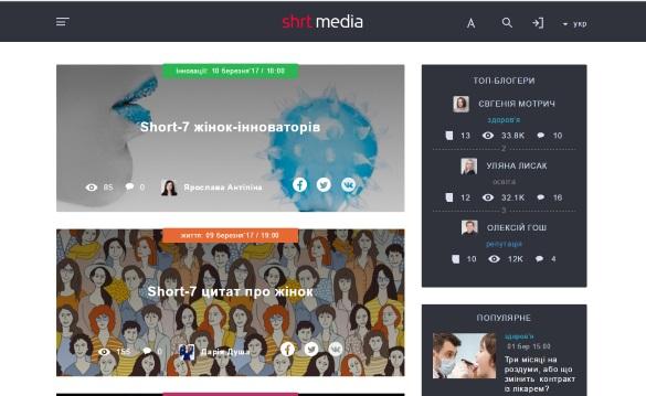 В Україні з'явилося нове аналітичне медіа