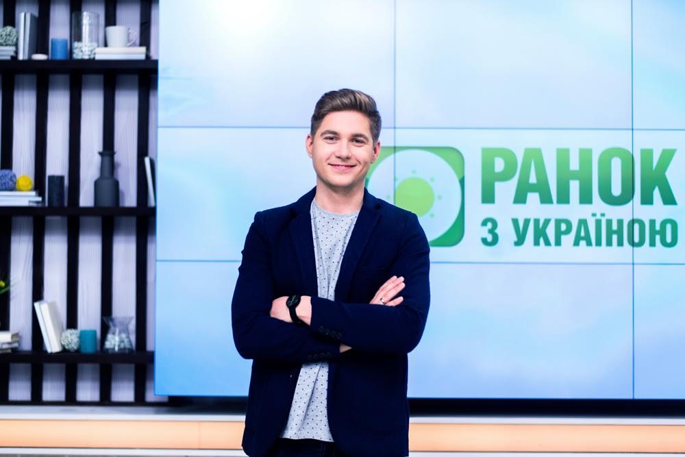 З ранкових ефірів каналу «Україна» пішов ведучий Володимир Остапчук