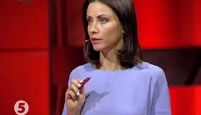 Ведуча Тетяна Даниленко робитиме власне ток-шоу на іншому каналі