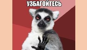 А вы не пропустили? Черновол и блокадники, «спорное» 8 марта, лежачий фискал, Гуменюк и дети