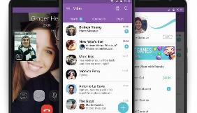 У Viber з'явилися групові «секретні чати» та блокування скріншотів