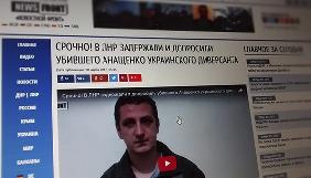 Росія почала інформаційну кампанію, аби звинуватити Україні в організації терактів в ОРДЛО і РФ – СБУ