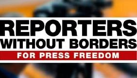 «Репортери без кордонів» вимагають призначити наступника Дуні Міятович