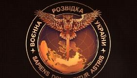Російські ЗМІ направили свої знімальні групи в район Донецька – ГУР Міноборони