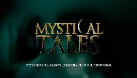 Формат «Містичних історій» Film.ua продано в Америку