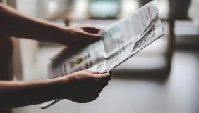 До кінця тижня ЗМІ мають визначитися із тарифами на політичну рекламу місцевих виборів